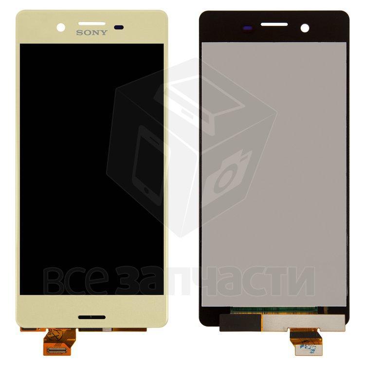 863fc78090f9c Дисплейный модуль для мобильного телефона Sony F8132 Xperia X Performance  Dual, золотой, original (