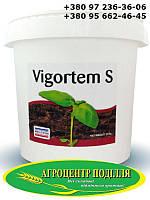 Вигортем-С (Vigortem-S) стимулятор роста, который увеличивает урожайность