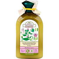 Бальзам-маска Зеленая Аптека Против выпадения волос 300 мл N51301750