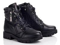 Стильные ботинки зимние на девочку р(34)
