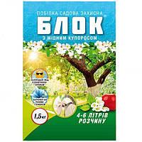 Побелка садовая Блок с медным купоросом 1.5 кг N10504894