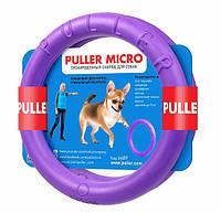 Пуллер Микро PULLER micro Ø12,5 см - тренировочный снаряд для мелких пород собак