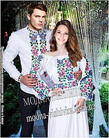 Заготовки для вишивки (чоловіча сорочка+жіноча сорочка з поясом)