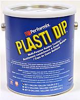 Plasti Dip Perfomix 3л США