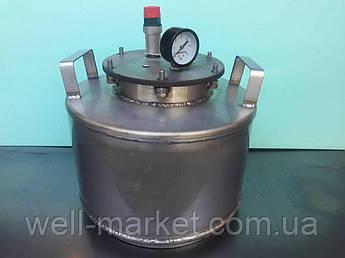 Автоклав домашний из нержавеющий стали для домашнего консервирования 5 литровых (8 пол-литровых) банок