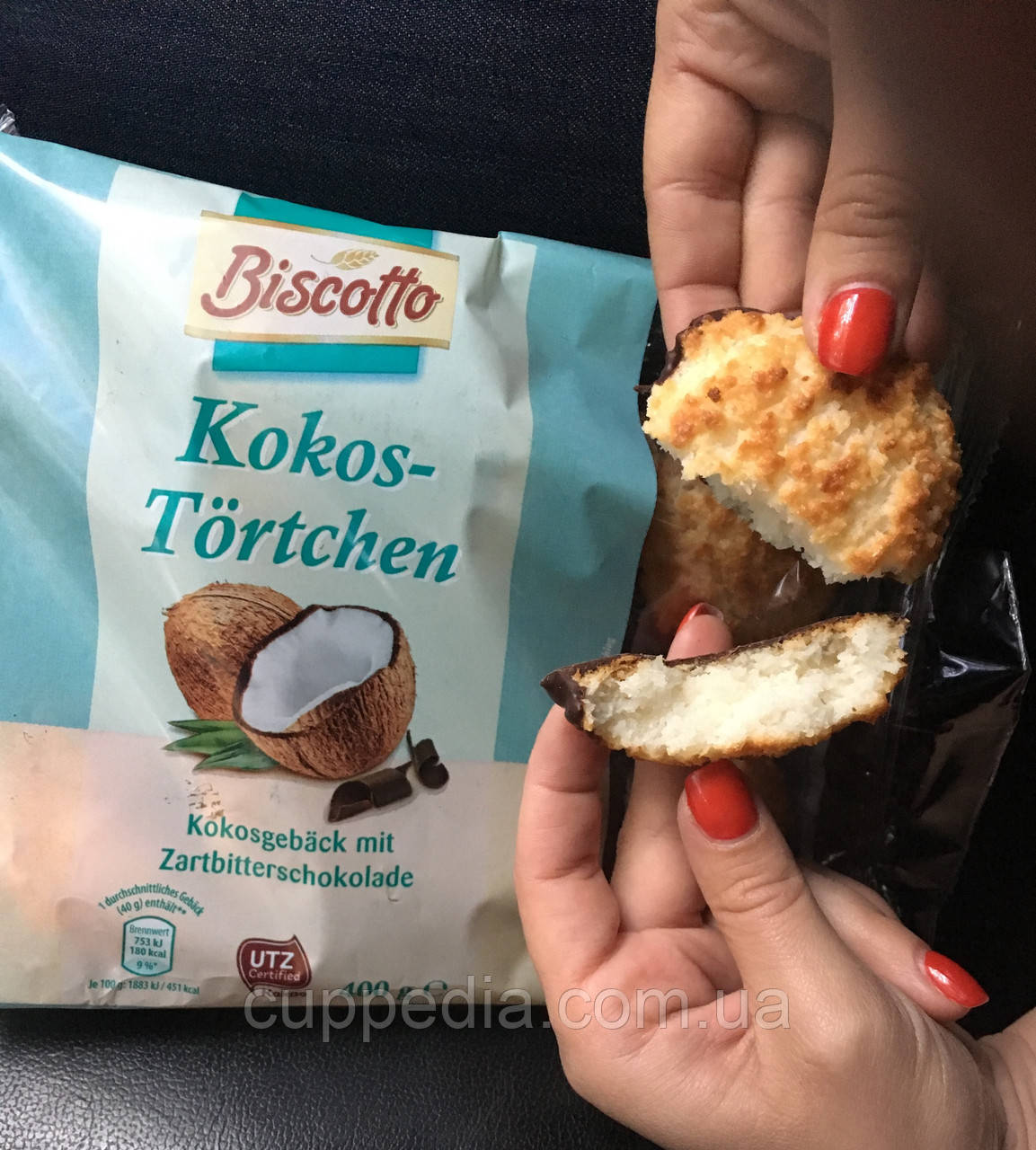 Кокосове печиво Biscotto kokos 400 грм