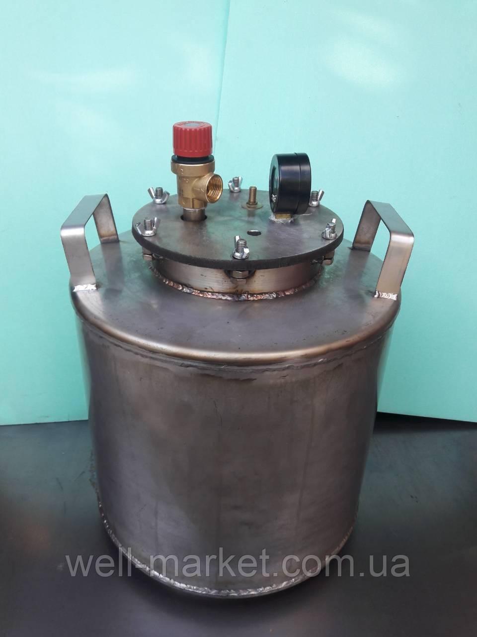 Автоклав домашний из нержавеющий стали для домашнего консервирования 5 литровых (16 пол-литровых) банок