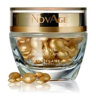 Восстанавливающие капсулы для лица с концентратом масел NovAge Nutri6