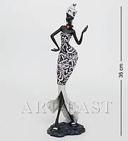 Статуэтка Африканская женщина 35 см SM-102