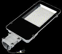 Консольный светильник LED 50W 5000К 5000lm SMD !