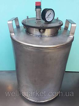 Автоклав домашний из нержавеющий стали для домашнего консервирования 10 литровых (24 пол-литровых) банок