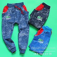 Спортивные штаны Лакоста на мальчика флам р.26-34
