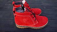 Зимние детские замшевые ботинки,красные