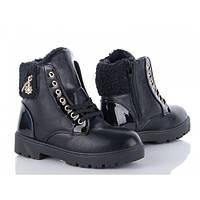 Украина.Красивые зимние женские ботинки.