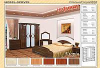Спальня Глория (Мебель Сервис) купить в Одессе, Украине