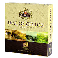 Подарочный набор коллекции Чая Базилур Лист Цейлона пакетированный