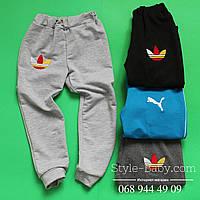 Спортивные штаны на мальчика с вышивкой р.26-40