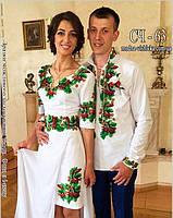 Заготовки для вишивки (чоловіча сорочка+жіноче плаття з поясом)