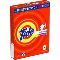 Стиральный порошок Tide Для белых и цветных вещей 450 г N50725142