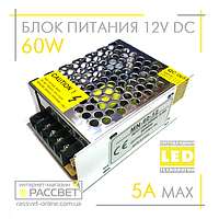 Блок питания 60W MN-60-12 (12V 5А) для светодиодных лент, модулей, линеек