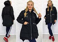 """Тёплая женская куртка на синтепоне в больших размерах 5045 """"Трансформер Змейки Капюшон"""" в расцветках"""