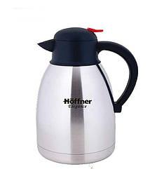 Термос Hoffner сoffe pot 1.2 L для кофе и чая