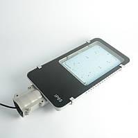 Консольный светильник LED 100W 5000К 10000lm SMD !