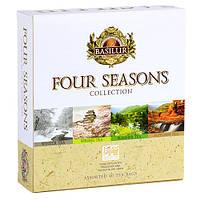 Подарочный набор чая Базилур коллекции Четыре сезона пакетированный