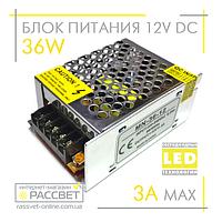 Блок питания 36W MN-36-12 (12V 3А) для светодиодных лент, модулей, линеек