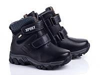 Черные стильные ботинки для мальчика р(27-30)