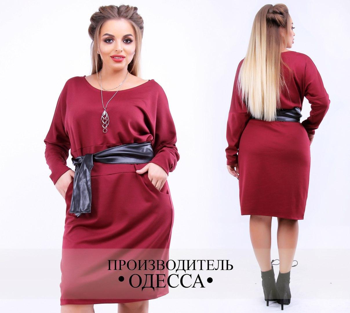 Платье с цепочкой в расцветках 30369  Интернет-магазин модной женской  одежды оптом и в розницу . Самые низкие цены в Украине. платья женские от