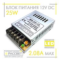 Блок питания 25W MN-25-12 (12V 2.08А) для светодиодных лент, модулей, линеек