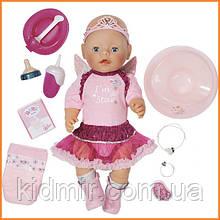 "Интерактивная кукла Baby Born ""Волшебный Ангел"" 43 см Zapf Creation 821503"
