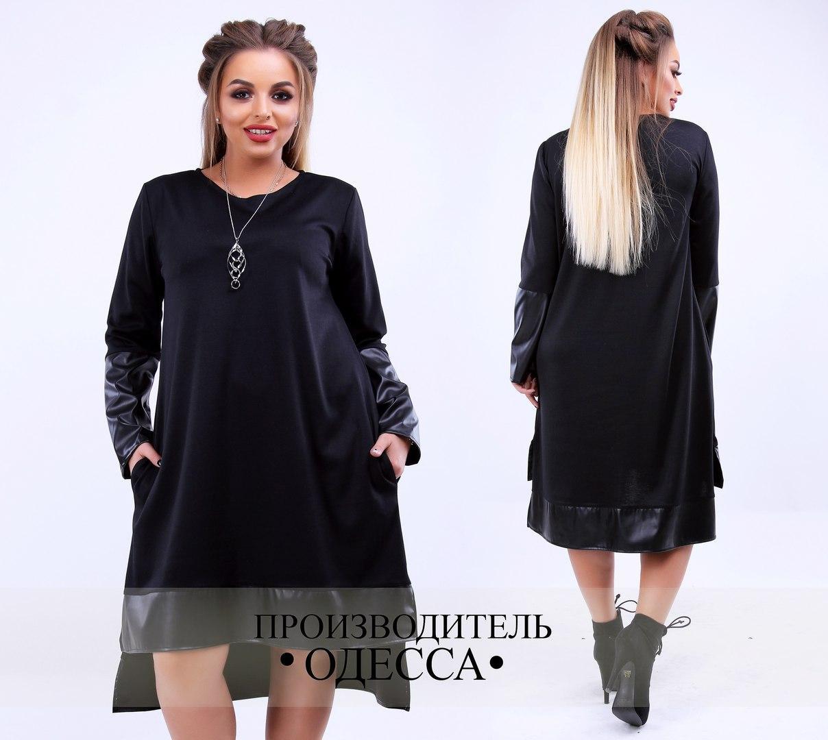 Платье свободного покроя в расцветках 30370  Интернет-магазин модной  женской одежды оптом и в розницу . Самые низкие цены в Украине. платья  женские от