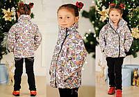 """Детская стильная куртка на синтепоне демисезон 4043 """"Косуха Принт Розочки"""""""