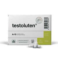 Тестолутен - пептидный комплекс А-13, повышение функций сперматозоидов - 60 капсул