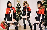 """Женская тёплая куртка на синтепоне 2126 """"Трансформер Трёхцвет Капюшон Мех"""""""