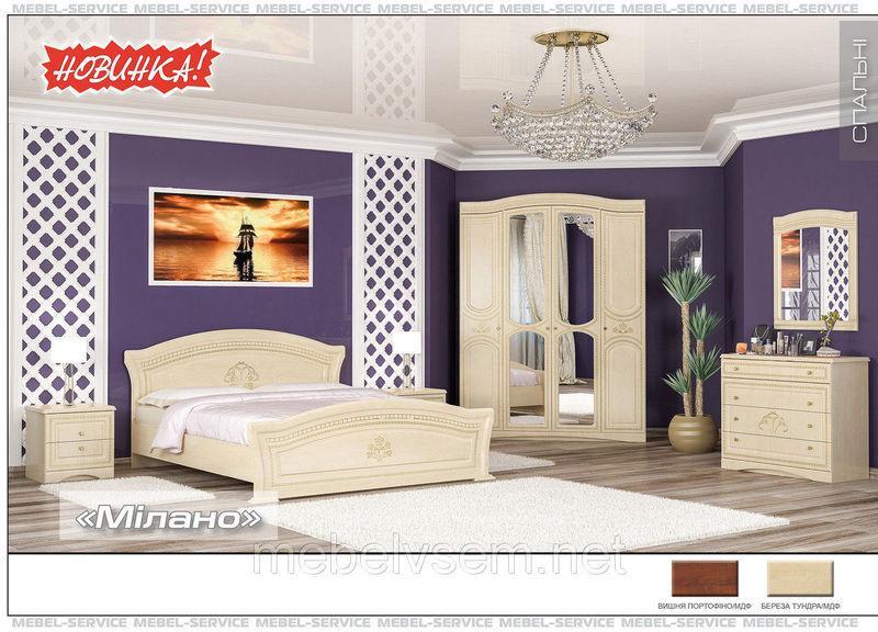 спальня милано мебель сервис купить в одессе украине цена 17 215
