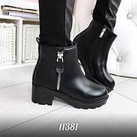 Женские зимние ботиночки чёрные Lightning
