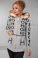"""Женская стильная кофта с капюшоном вязка + овчина 3002 """"Буквы"""""""