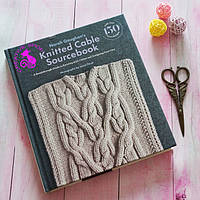 Книга по вязанию Knitted Cable Sourcebook Norah Gaughan`s