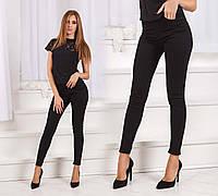 Женские стильные джинсы стрейч 4676
