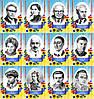 Комплект стендів портрети в кабінет УКРАЇНСЬКОЇ ЛІТЕРАТУРИ