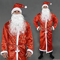 Костюм Деда Мороза С 22438 цвет красный