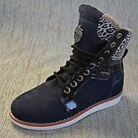 Зимние женские ботинки Palaris размер 31 32 35