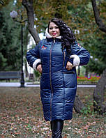 Зимняя женская куртка в больших размерах удлиненная 10BR240, фото 1