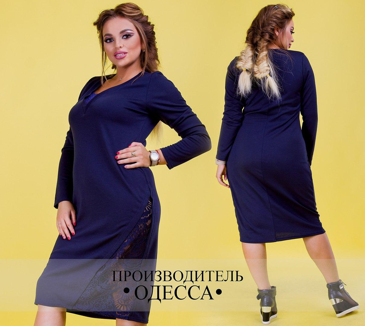 Платье с гипюром в расцветках 30376  Интернет-магазин модной женской одежды  оптом и в розницу . Самые низкие цены в Украине. платья женские от