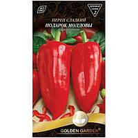 Семена Golden Garden Перец сладкий Подарок Молдовы 0.3 г N10843145