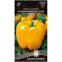Семена Golden Garden Перец сладкий Калифорнийское чудо золотое 0.3 г N10843140