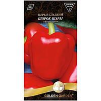 Семена Golden Garden Перец сладкий Шорок-шары 0.3 г N10843146